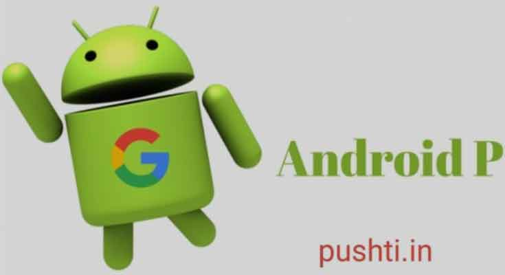 Android P, Google's Android P to Stop Supporting Older Apps Built For Android 4.1 or Lower