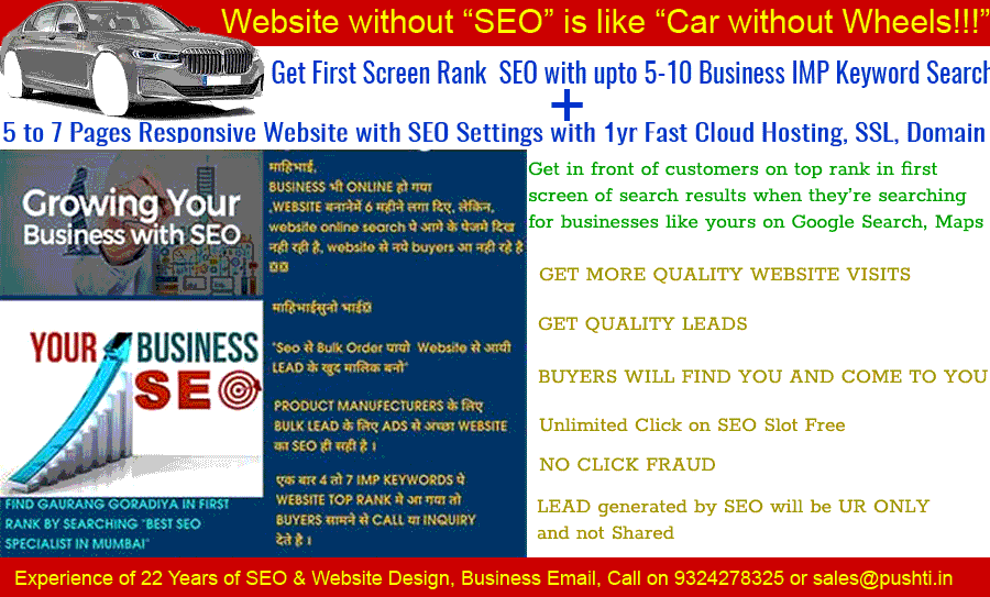 seo company India Since 1998 India's (goregaon) prime Web Designing Company in goregaon (goregaon, Kandivali, Goregaon, Mira Road, Bhayandar, Andheri, Virar, Vasai, goregaon) offering seo, ppc, link building, web development services, website designing, best SEO Company in India from goregaon, offering internet marketing services like SEO, SEM, PPC and SMO. SEO packages in goregaon starts from Rs. 7200/month
